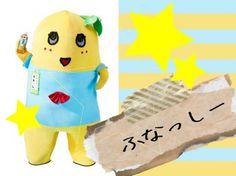 千葉県船橋市の非公認キャラクター『ふなっしー』最近大人気のこのキャラクターって一体?