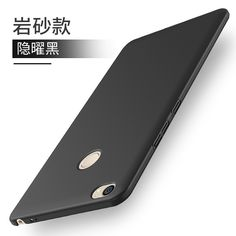 For Huawei P8 Lite 2017 Case Hard Frosted Plastic Slim Protective back cover cases for Huawei P8Lite 2017 Full cover phone shell