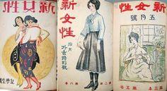 [개화기/1910~1930년대/한국] 경성 모던걸 패션 : 네이버 블로그