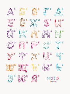 Koto . Cat Alphabet 2