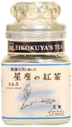 えいこく屋の「星座の紅茶」。星座の期間に採れた一番おいしい旬の紅茶。
