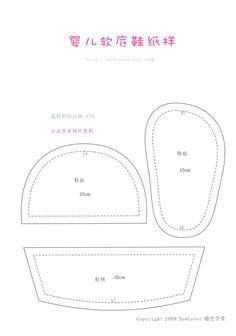 J'ai remarqué que beaucoup cherche un modèle de chausson bébé, je me suis donc mise à la recherche d'un modèle comprenant des photos bien détaillé car celà vaut mieux que des mot. Il faut peut de tissus, 30 cm x 30 cm de chacun des 3 tissus. Donc voilà...