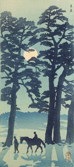 Moonlight 月夜 - Shirô Kasamatsu (1898-1991) 笠松紫浪