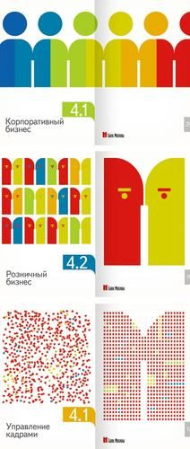 Finance Report Format 14 Best Print Design Images On Pinterest  Annual Report Design .