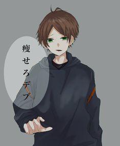 埋め込み Handsome Anime, Cute Anime Guys, Boy Art, Animation, Drawings, Boys, Anime Guys, Anime Girls, Girlfriends