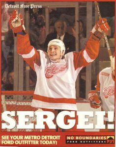 Sergei Viktorovich Fyodorov (b. Dec. 13, 1969, Pskov, Soviet Union) is a Russian professional ice hockey centre who currently plays for HC CSKA Moscow, the same team in which he is the general manager. He gained fame in the National Hockey League for his style of play with the Detroit Red Wings, with whom he won the Stanley Cup 3 times along with the Hart Memorial Trophy in 1994. He is a 3-time Olympian and the 1st European-trained player to win the Hart Memorial Trophy in 1993–94 NHL…