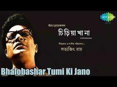 Bhalobashar Tumi Ki Jano | Chiriakhana | Bengali Movie Song ...