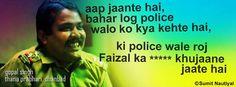 police wale roz faizal ka ***** khujaane jaate hai