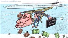 الهدف الروسي وقف الربيع العربي وليس الإرهاب