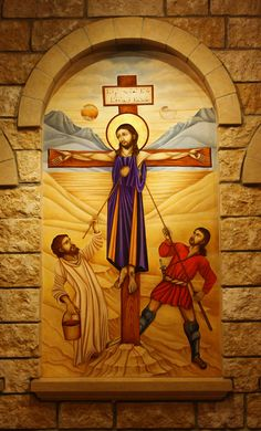 Basilica of the National Shrine of the Immaculate Conception, Washington, D.C. www.stephentravels.com/top5/crucifixes