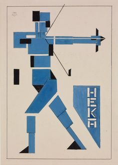 THEO VAN DOESBURG Archer c1919 Vintage Bauhaus 250gsm Gloss Art Card A3 Reproduction Poster: Amazon.co.uk: Kitchen & Home