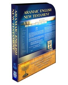 7 Best Aramaic English New Testament (AENT) images in 2018