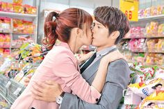 s2 George Hu, Love Now, Asian Actors, Chen, Annie, Dramas, Korean, Chinese, Japanese