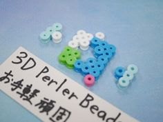 2017_1103_150549p1170711 3d Perler Bead, Perler Beads, Silicone Molds, Paper, Projects