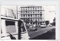 Romania - Bucuresti - Romarta Copiilor - 1971 - foto 120x85mm. delcampe 320138870.