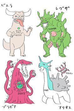 Twitter@koyapu テレビの名前って怪獣っぽいな と思ってる方のために絵にしたのでご査収ください pic.twitter.com/YF9PuB6lZ4
