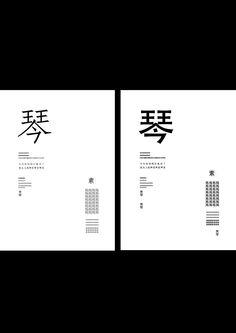 t212_HI_刘雯雯_w12_7