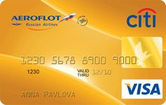Aeroflot | VISA Gold | Citibank, Russia | Without Chip