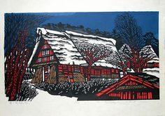 KAWADA Kan 1976 Hida Village in Snow G 14-023 K-42