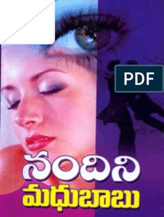 Madhubabu - The Curse of KungFu Novels To Read Online, Free Books Online, Free Pdf Books, Reading Online, Free Novels, Book Sites, Shadow Shadow, Bullet, Japan