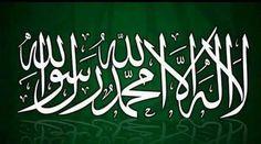 Allah Calligraphy, Islamic Art Calligraphy, Facebook And Instagram Logo, Twitter, Holy Quran, Muhammad, Olinda