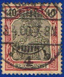 Germany 59 Stamp - Germania Stamp - EU GER 59-1 USED