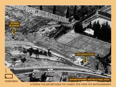 Η πορεία του υπόγειου Ιλισσού, στο ύψος του Ολυμπιείου. - Γ Ε Ω Μ Υ Θ Ι Κ Η