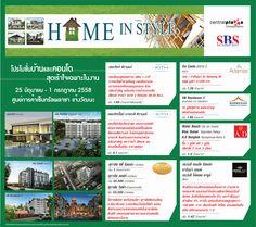 โปรโมชั่นบ้านและคอนโดสุดเร้าใจเฉพาะในงาน  Home in Style เซ็นทรัลพลาซา แจ้งวัฒนะ  25 มิถุนายน – 1 กรกฎาคม - http://www.thaipropertytoday.com/%e0%b9%82%e0%b8%9b%e0%b8%a3%e0%b9%82%e0%b8%a1%e0%b8%8a%e0%b8%b1%e0%b9%88%e0%b8%99%e0%b8%9a%e0%b9%89%e0%b8%b2%e0%b8%99%e0%b9%81%e0%b8%a5%e0%b8%b0%e0%b8%84%e0%b8%ad%e0%b8%99%e0%b9%82%e0%