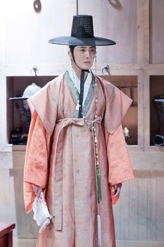 This is a hanbok, which is a traditional Korean garment