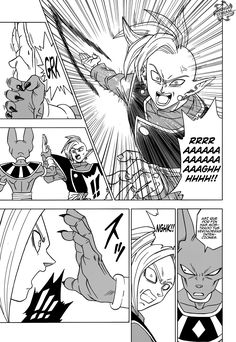 Dragon Ball Super Manga 19 Español - Dragonballsuper.com.mx
