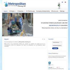 metropolitancleaning.gr