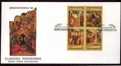 Greece. Christmas 1984, Annunciation, Nativity & Baptism of Christ, Greek FDC.