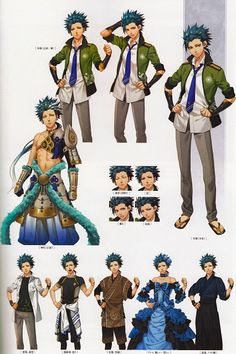 Kamigami no Asobi-Susanoo-character designs-all are good for me ,very good