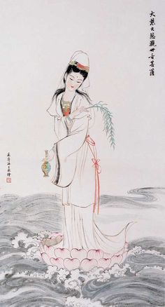 Buda, Sus Grandes Frases & Enseñanzas: Guan Yin