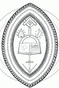 Seal of Academia lodge #847