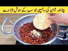 Chana Recipe With Besan | Quick And Easy Recipe | Better than Street Food | چنا اور بیسن کی ریسپی - YouTube