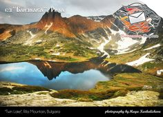 "ез.""Близнака"", Рила  ""Twin Lake"", Rila Mountain, Bulgaria"