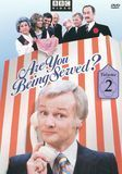 Are You Being Served, Vol. 2 [DVD]