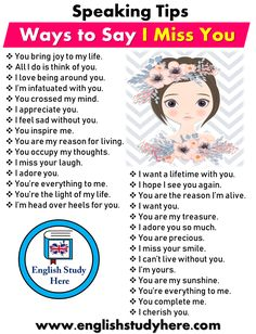 Speaking Tips - Ways to Say I Miss You - English Study Here English Learning Spoken, Learn English Grammar, Learn English Words, English Language Learning, English Study, Teaching English, English Sentences, English Vocabulary Words, English Phrases