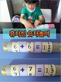 Vingle - ■ 빙글 따라하기 모음 >.< *121번째 놀이카드 - ■아이들과 신나게 놀아주기