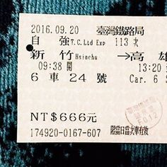 NT$666元 #VAИDAL #網友投稿 #satanic #台灣鐵路局 #666