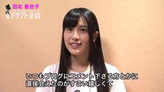 AKB48 Draft Kaigi Winner Kayoko Takita Admits Bisexuality