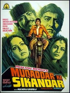 Muqaddar Ka Sikandar (1978), Amitabh Bachchan, Classic, Indian, Bollywood, Hindi, Movies, Posters, Hand Painted