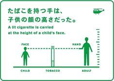 Smoking etiquette in Japan