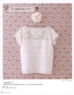 ISSUU - Knitting03 006 by pooh quiltshop