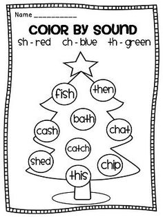 Dad Color by Code activity to practice short and long