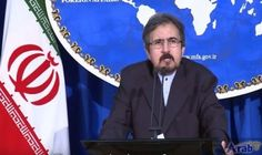 Iran condemns 'all use of chemical weapons'…
