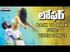 Bollywood Music Videos, Varun Tej, Cover Songs, Download Video, Telugu Movies, Jukebox, Loafer, Album Covers, Movie Posters