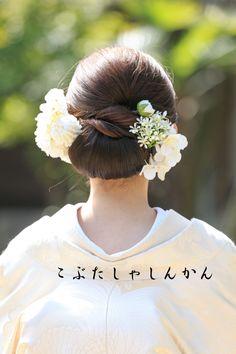 和装髪型♡白無垢から色打掛へ | こぶたしゃしんかん☆
