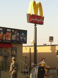 I always stopped here while in kuwait ali al salem places i ali al salem best damn big mac i have ever had was from here sciox Images